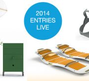 Entries now online