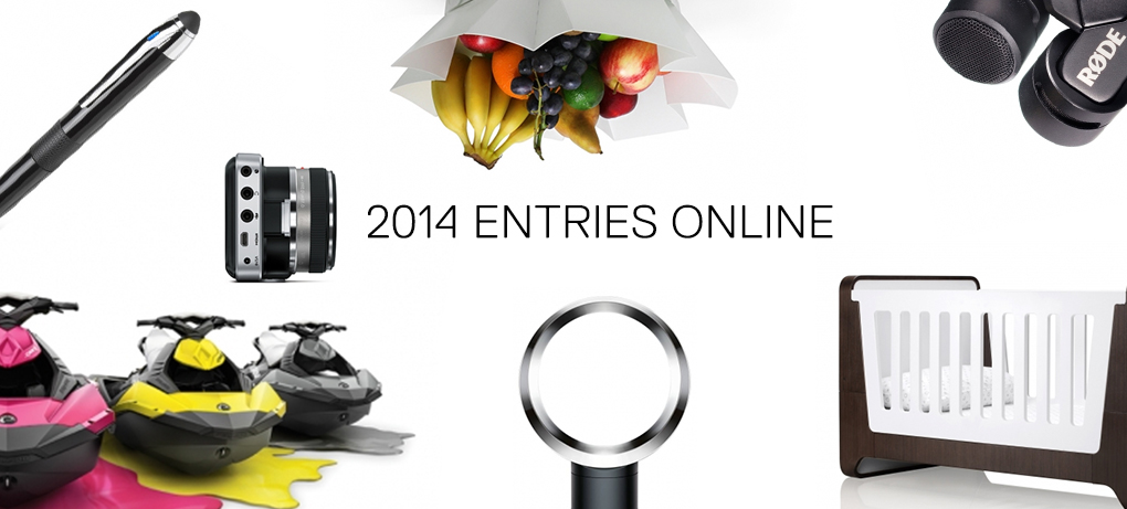 2014 entries online